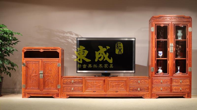 东成红木荷韵组合厅柜