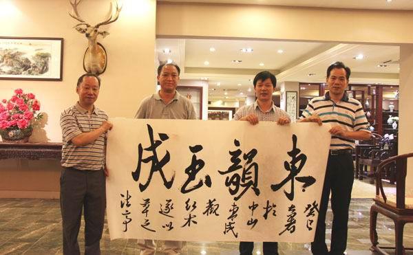 中国书法家学会会员张法亭书画留念