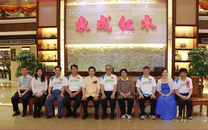 国家林业局原局长、中国绿色基金会主席王志宝(右五)