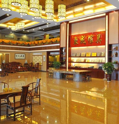 东成红木展厅大堂