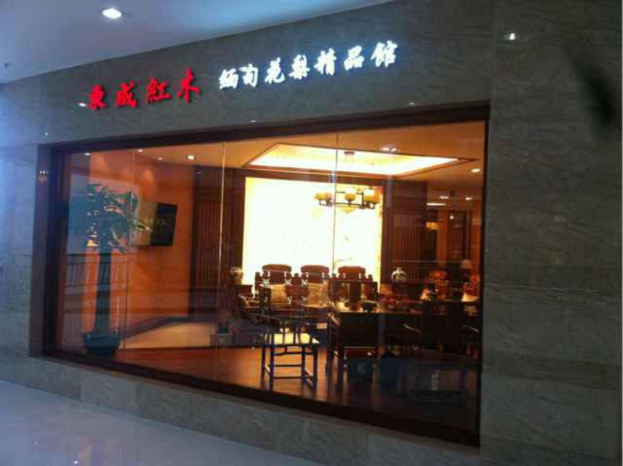 广州天河专卖店