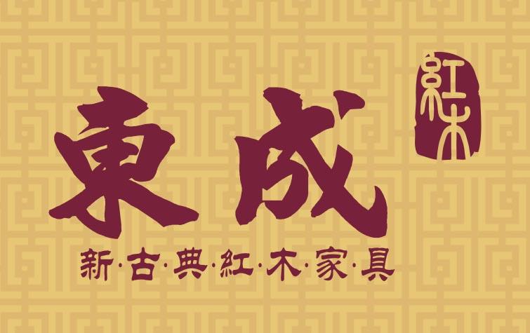 天津塘沽专卖店